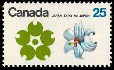 """CANADA 510 - Expo '70 """"White Garden Lily"""" (pa57164)"""