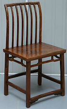 STUNNING ANTIQUE VINTAGE CHINESE MING STYLE ELM STICK BACK CHAIR WOOD PATINA!!!!