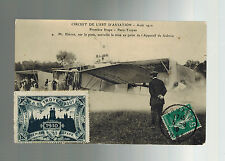 1910 Troyes France Early airmail Postcard cover Local Issue Air Stamp Aviation