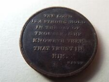 Nahum 1:7 Psalm Token THE LORD IS A STRONG HOLD IN THE DAY OF TROUBLE (6175)