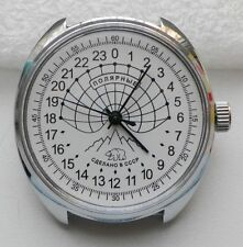 Russian Mechanical Watch Raketa 24 Hours Cal 2609.HA Made in Russia #1604150