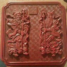 Red Chinese Tea Box (from China)