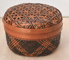 VINTAGE WICKER BAMBOO REED CHINESE LIDDED BOX BASKET