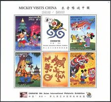 Maldives 1996 Disney YO/Kites/Lion/Birds/Games/Dance/Animation/StampEx sht s438