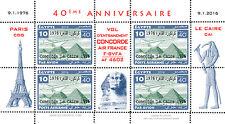 """Feuillet de vignettes """"40 ans Vol d'entraînement Concorde AF Paris-Le Caire"""" T10"""