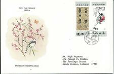 1984 FDC Paintings of Changshuo Part set 2 on FDC 27.8.1984