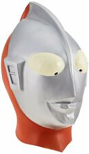 Mask Cosplay Ultraman Japan Rubber Costume Ogawa New Latex F S Halloween Maske