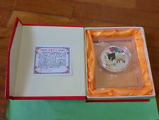 2015 Goat Coin 80g (Silver Plated) With Box & Certificate 2015年 羊年 三羊开泰 彩银币 80克