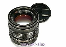 Russian MC Kaleinar--5H 2,8/100 mm lens Nikon mount.Good work.,exc glass.CLA