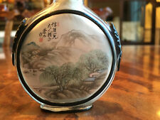 A Rare and Important Chinese Qing Dynasty Reverse Painted Snuff Bottle. Signed.