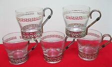 Vintage 5 Lot Set Libbey Clear Glass Gold With Metal Frame Coffee Cup Egyptian✞