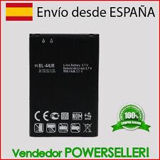 Bateria LG P940 Prada 3.0 / LG L40 D160 / LG L35 D150 /Optimus EX SU880/BL-44JR