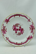 MEISSEN PORCELAIN RICH COURT DRAGON 300TH EDITION PLATE