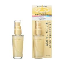 F/S ☀Shiseido☀ AquaLabel Royal Rich essence 30ml Japan quality! With tracking