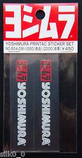 (Tuning)-Autocollant Sticker- YOSHIMURA (x2) /8x2cm/BLANC/PRODUIT ORIGINAL/JAPAN