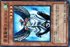 Ω YUGIOH CARTE NEUVE Ω SHORT PRINT EE1-JP020 Winged Wiseman -Farc