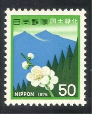 Japan 1976 Afforestation/Cedar Trees/Plum Blossom/Nature/Mountains 1v (n25958)
