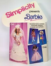 RARE SIMPLICITY PRESENTS BARBIE STORE DISPLAY USED