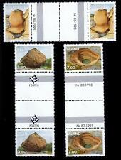Aland 1995 MNH 3v in gutter pairs, Rock Formation, Geology, Science