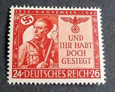 German 1943 20th  Anniversary of the 1923 Beer Hall (Hitler) Putsch stamp -MH-