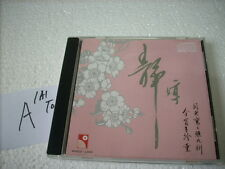 a941981 Tsin Ting 靜婷 HK Wing Hang Records 1986 Japan 1A1 TO  CD 月兒彎彎照九州 (A)