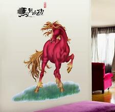 Horse Chinese Success Quickly Home Room Removable Wall Stickers Decal Decoration