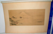 "LP16 (d) Antique 1908 Kokka Publishing Silver Mountain Japanese Print 17"" x 12"""