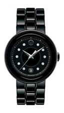 Movado Women's Swiss 'Cerena' Diamond Accent Black Ceramic PVD Watch 0606693