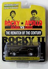 GREENLIGHT HOLLYWOOD SERIES 5 ROCKY II 1979 PONTIAC FIREBIRD TRANS AM T/A VHTF