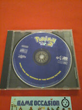 POKEMON THE POWER OF ONE 2 SOUNDTRACK CD MUSIC ORIGINAL MANGA