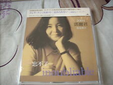 a941981 Teresa Teng Japan CD Last Recordings  鄧麗君