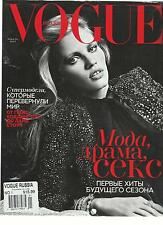 VOGUE  RUSSIA  POCCNR,  RHBAPB, 2013   ( MODA IPAMA CEKC  )  PRINTED IN UK