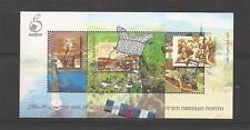 Israel 1998 War of Independence Souvenir Sheets Scott 1328  Bale MS59