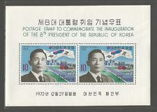 KOREA 1972, SC #844a, 8th Inauguration of President S/S , MNH