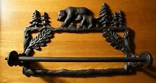 Bear & Cub Pine Tree Forest Bathroom Kitchen Towel Holder Cabin Lodge Home Decor