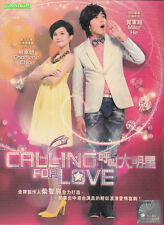Calling For Love Taiwan Drama (4 DVD Digipak 呼叫大明星) Mike He English Sub Region 0
