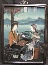 Antique Chinese Reverse Painting on Glass Women Playing Checkers Tiles