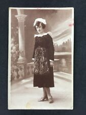Vintage Postcard - Real Photo Anonymous Women - #A4 - Overseas Dress