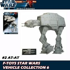 F-TOYS STAR WARS VEHICLE 6 AT-AT ALL TERRAIN ARMORED TRANSPORT 1:144 Modell W6.2