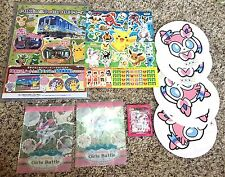 Pokemon Sylveon Flats XYZ Clearfile Sticker Flyer Postcard Lot Set