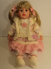 Baby Doll Girl Massive Large 58cm Doll New Packaged Lovely Pinky Balle WL