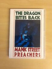 MANIC STREET PREACHERS-DVD COMPILATION-THE DRAGON BITES BACK-LIVE 92+UK TV-M/EX