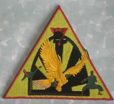 "Martial Arts Patch - 4 1/4"" x 3 5/8"""