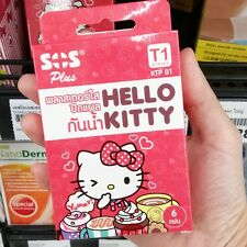CUTE HELLO KITTY WATERPROOF TRANSPARENT PLASTER BANDAGE FIRST AID HOME 6 PCS.