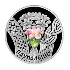 BIELORUSIA 20 Rublos plata 2010 proof  MAYORIA DE EDAD