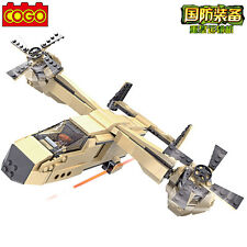 COGO Building Block Military Army Action Heavy Transports #3344 509pcs