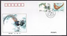 CHINA Sweden Joint Issue 1997-7 Rare Birds 珍禽 stamp FDC