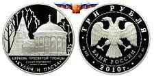 Russia 3 rubles 2010 Holy Trinity Church in Saint Petersburg Silver 1 oz PROOF