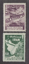**Iran, SC# 1103-1104 MH, VF Complete Set of TRAINS, CV $50.00 (NH)