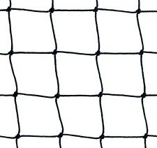 10'x12' #36 Remnant Baseball Softball Batting Cage Net REMNANT NETTING CLEARANCE